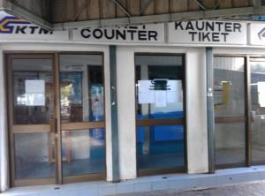 Билетная касса KTM на Пенанге