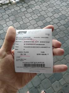 Железнодорожный билет